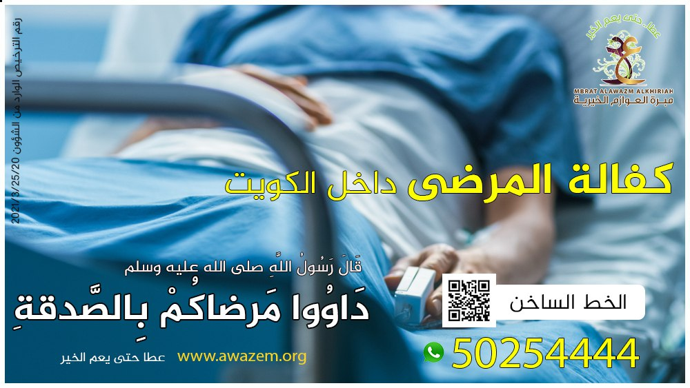 IMG-20210401-WA0018